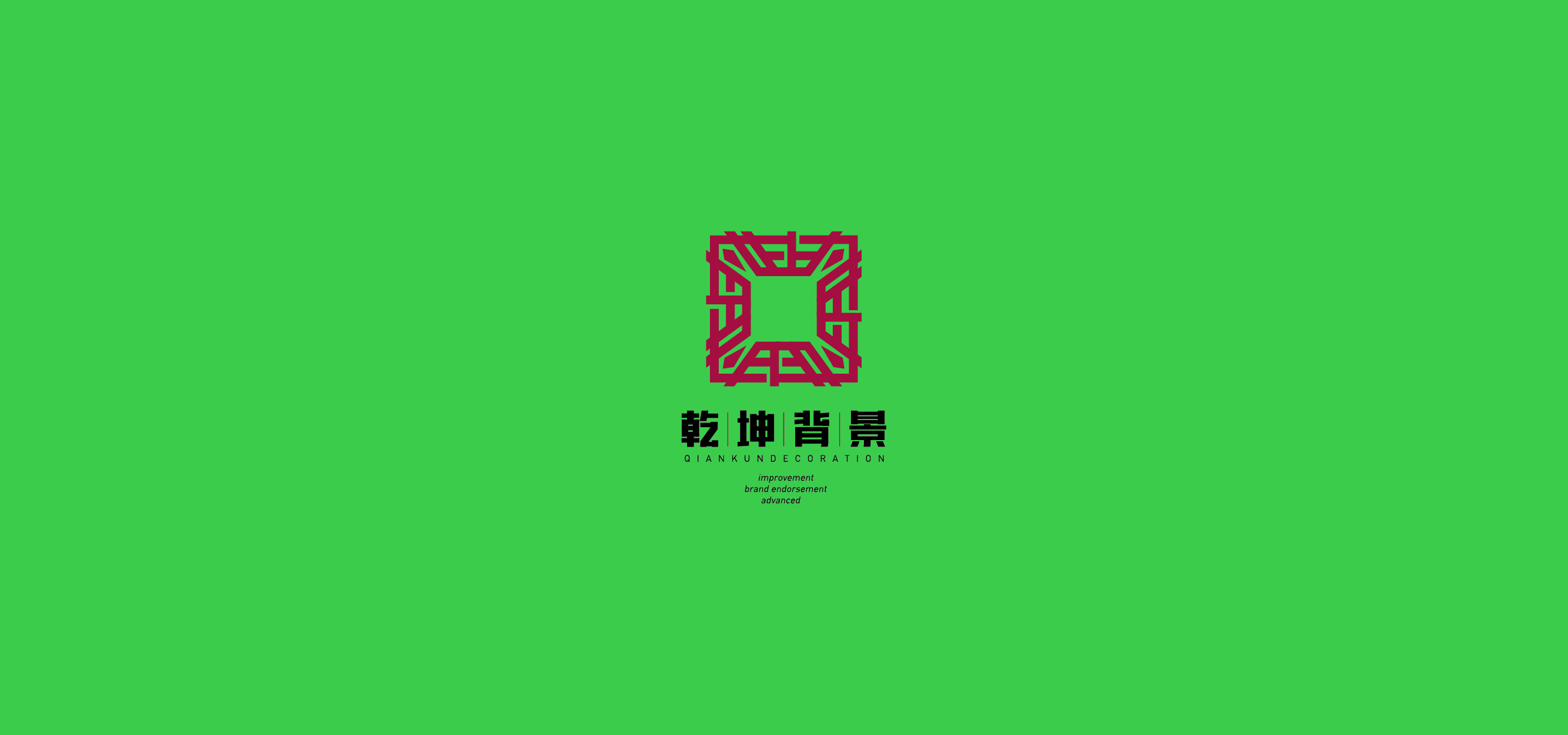 I think a group of Chinese logo design schemes that are helpful to your design.