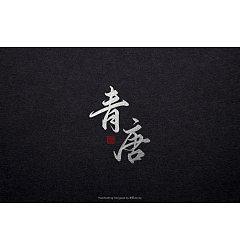 Permalink to 16P Cool Chinese Brush Calligraphy Display