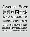 Zcool Happy Chinese Font -Simplified Chinese Fonts – Free commercial copyright