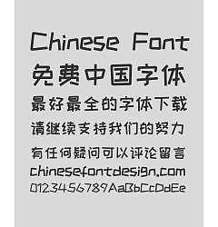 Permalink to Zcool Happy Chinese Font -Simplified Chinese Fonts – Free commercial copyright