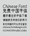WenCang Study Chinese Font -Simplified Chinese Fonts