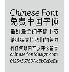 Permalink to WenCang Study Chinese Font -Simplified Chinese Fonts
