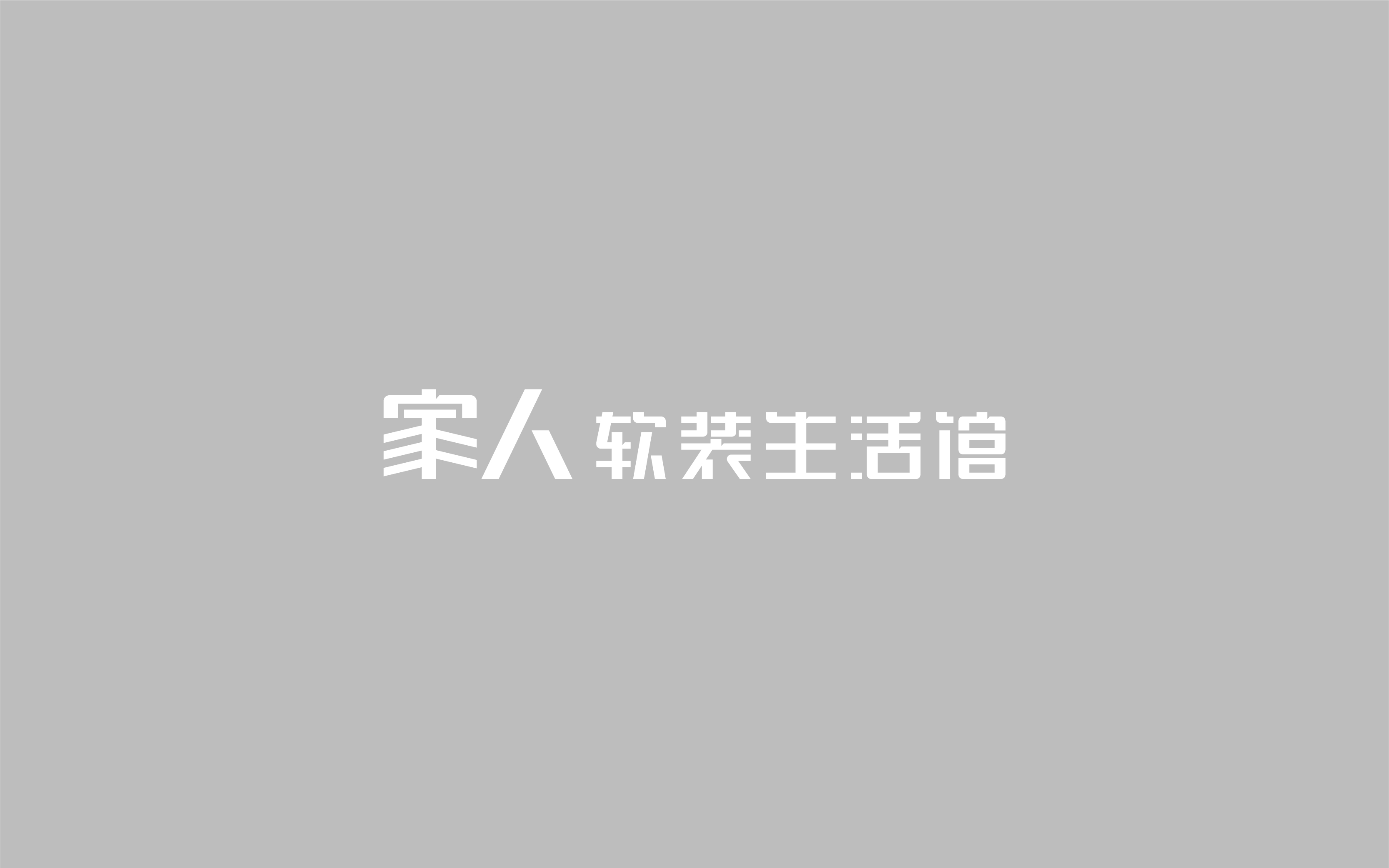 Interesting Chinese Creative Font Design-Soft-mounted life house