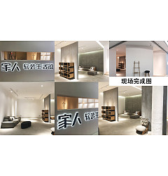 Permalink to Interesting Chinese Creative Font Design-Soft-mounted life house