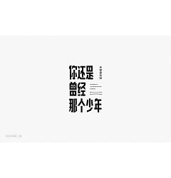 Permalink to Selected Font Design in June 2020