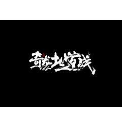 Permalink to Handwritten movie title