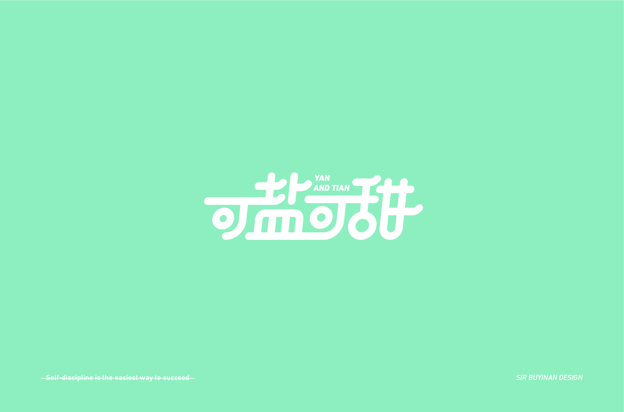 Font design with different styles and backgrounds with the theme of salt and sweetness