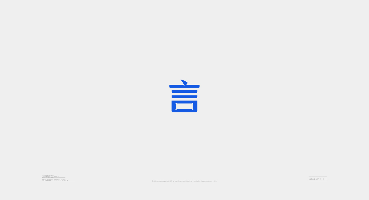 100P  Design scheme of changeable Chinese characters