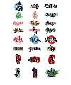 54P Creative Chinese font reconstruction album #.4