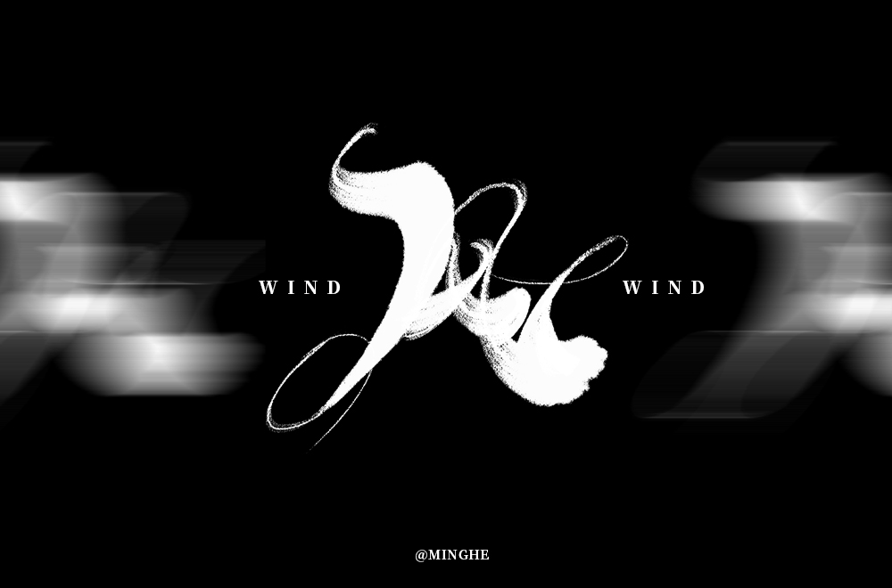 Creative font design with different styles and backgrounds with the theme of wind