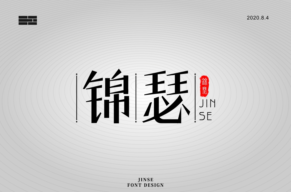 Creative font design with different styles and backgrounds with Jinse as the theme