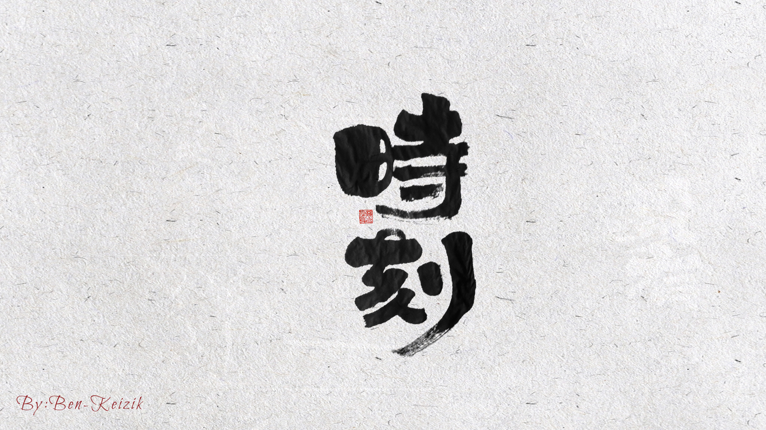 21P Creative Chinese font reconstruction album #.61