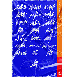 Permalink to 24P Creative Chinese font reconstruction album #.114