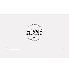 Permalink to 46P Chinese font design collection inspiration #.3
