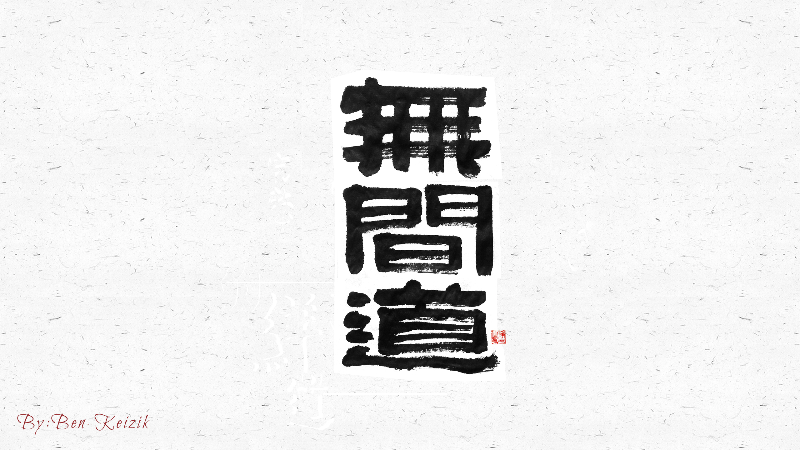 23P Chinese font design collection inspiration #.6