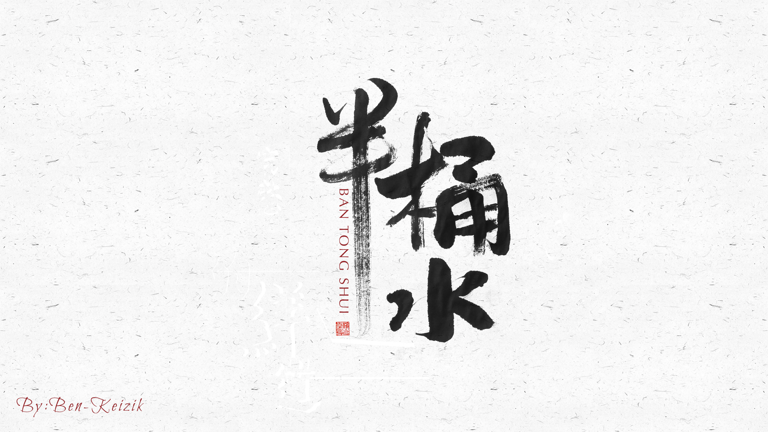 26P Chinese font design collection inspiration #.15