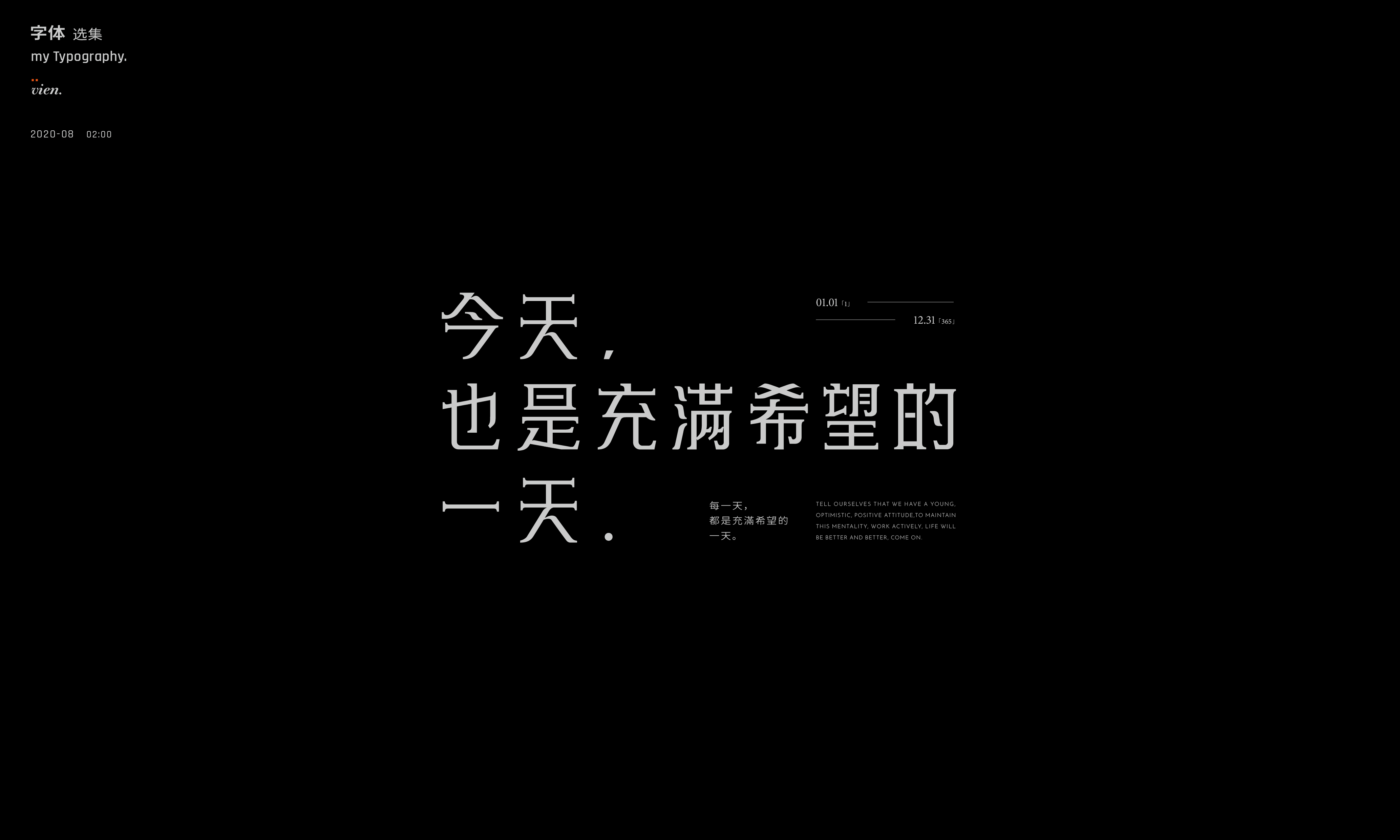 39P Chinese font design collection inspiration #.13