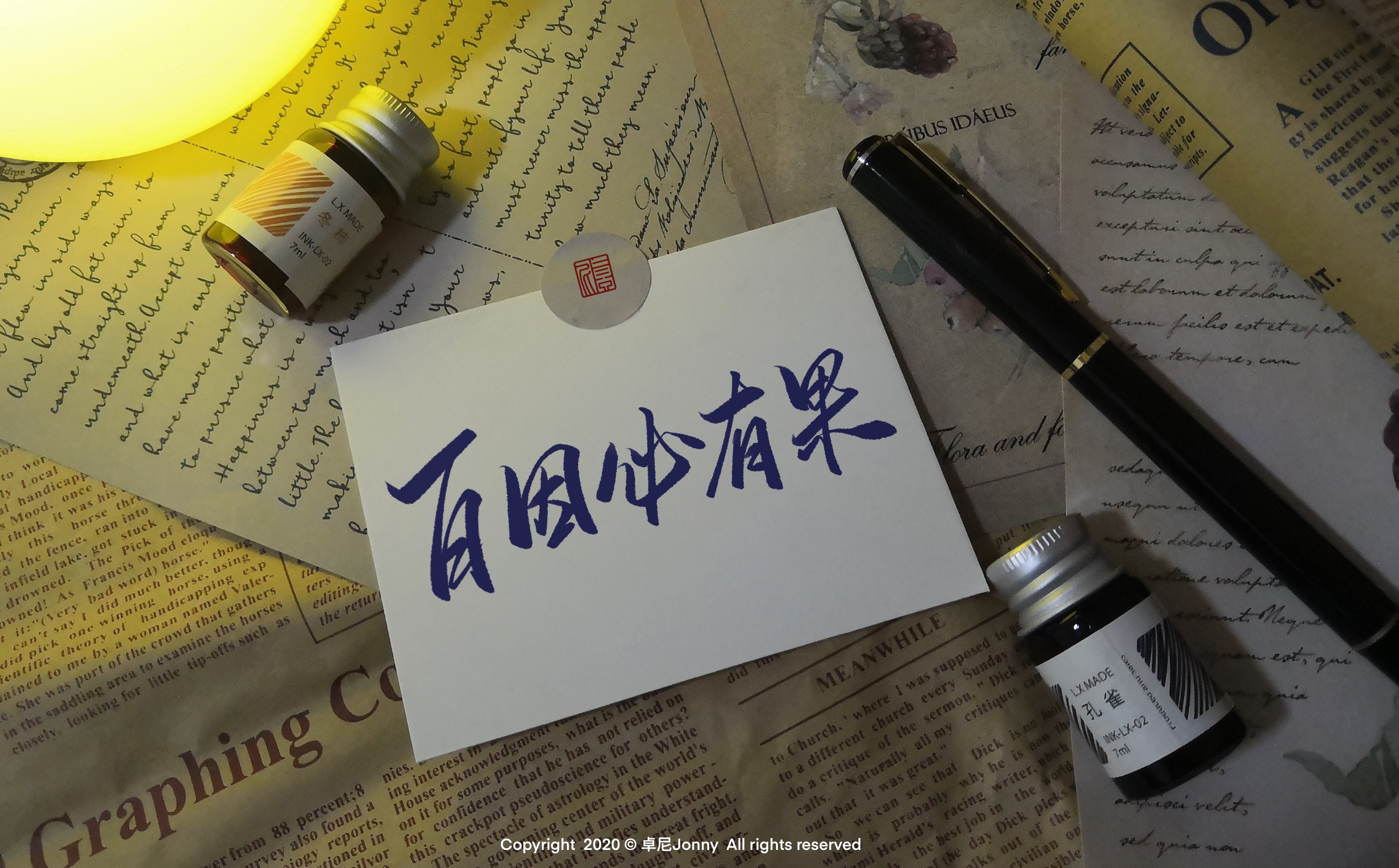 13P Chinese font design collection inspiration #.18