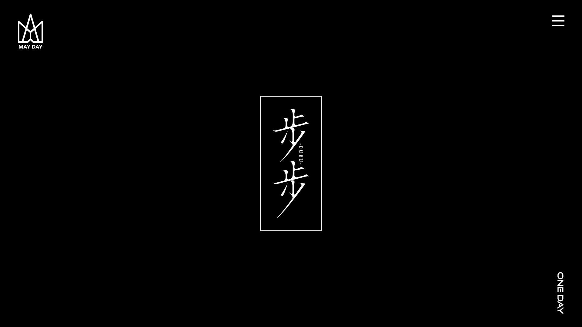 22P Chinese font design collection inspiration #.40