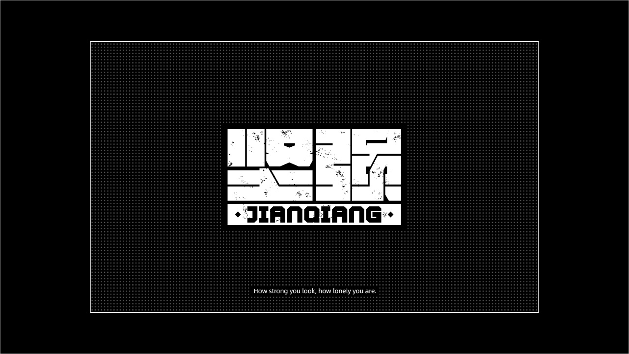 20P Chinese font design collection inspiration #.72