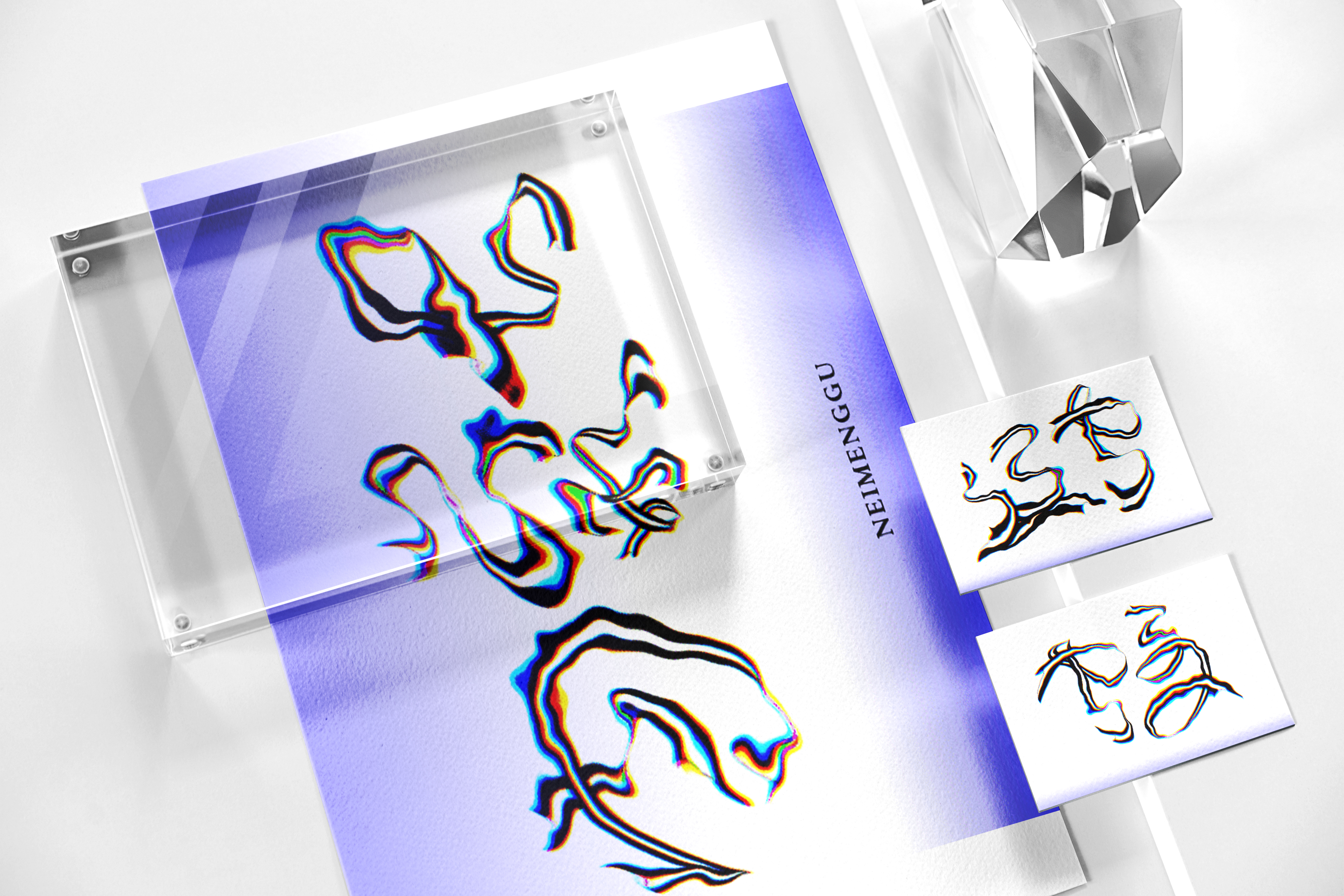 40P Chinese font design collection inspiration #.130