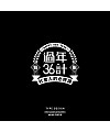 21P Chinese font design collection inspiration #.180