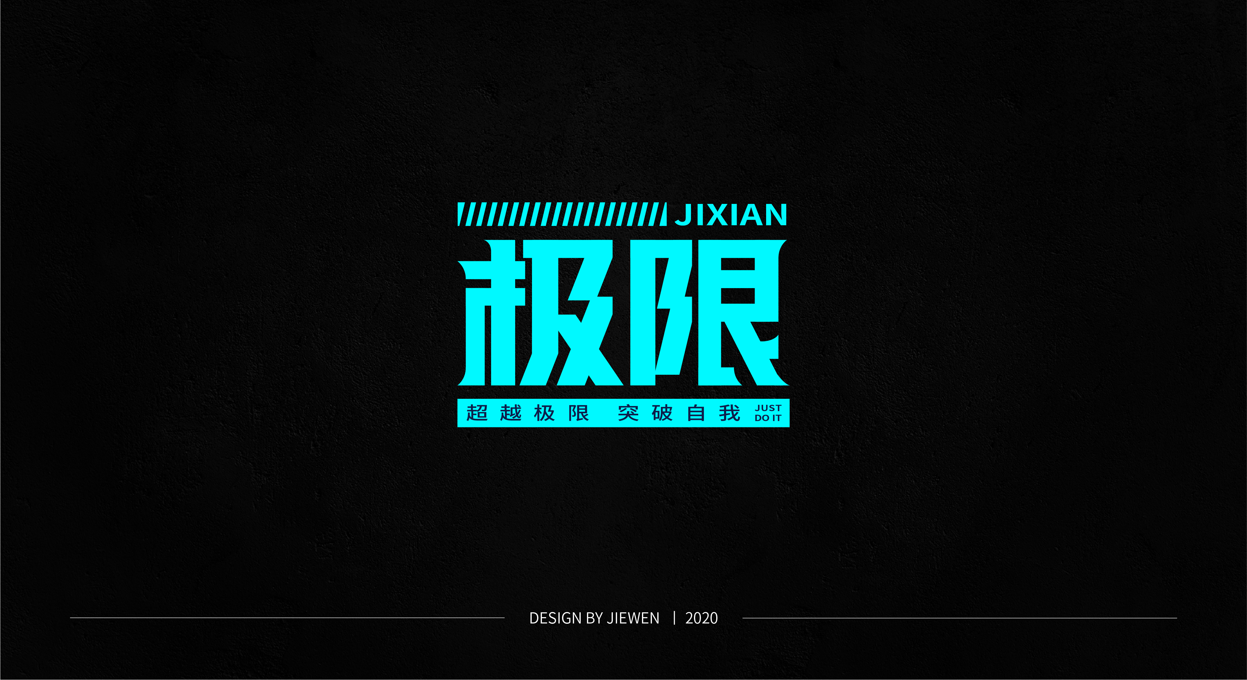 17P Chinese font design collection inspiration #.280