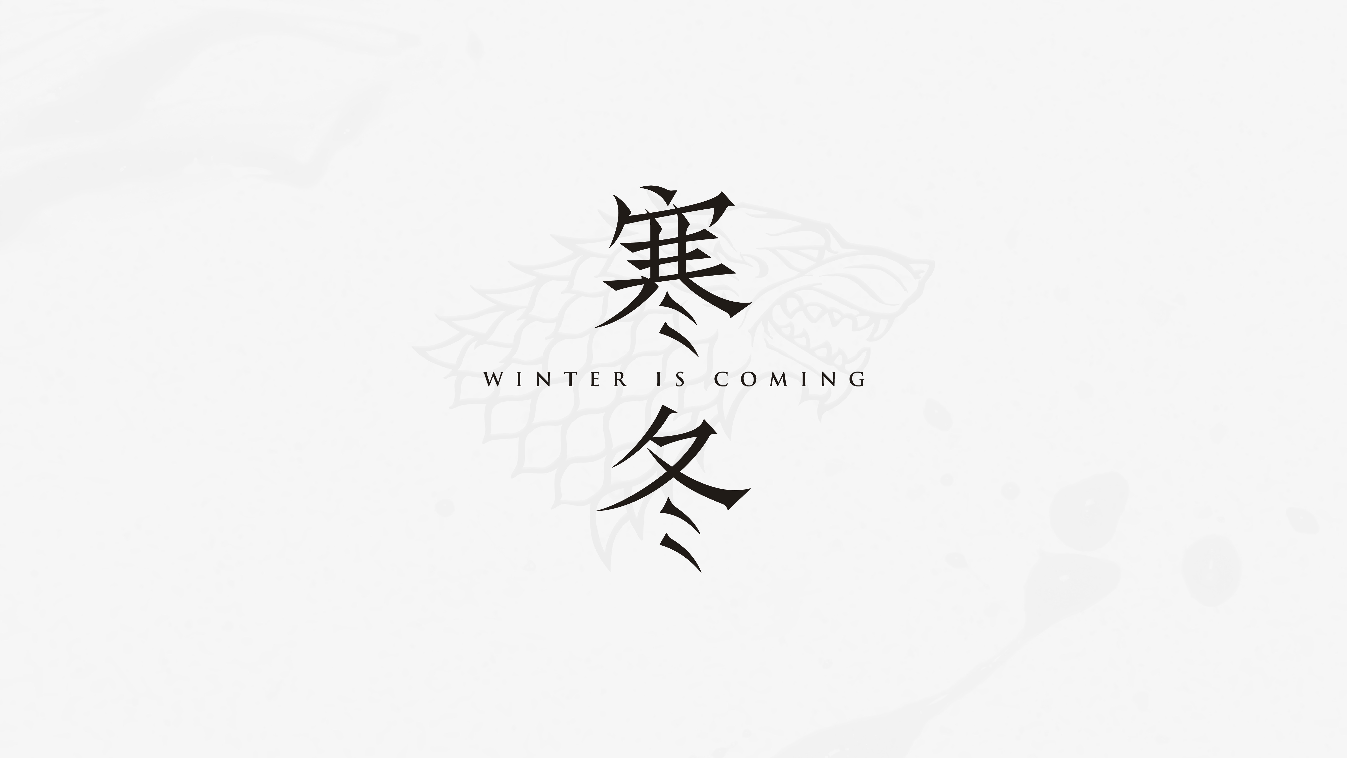 19P Chinese font design collection inspiration #.298
