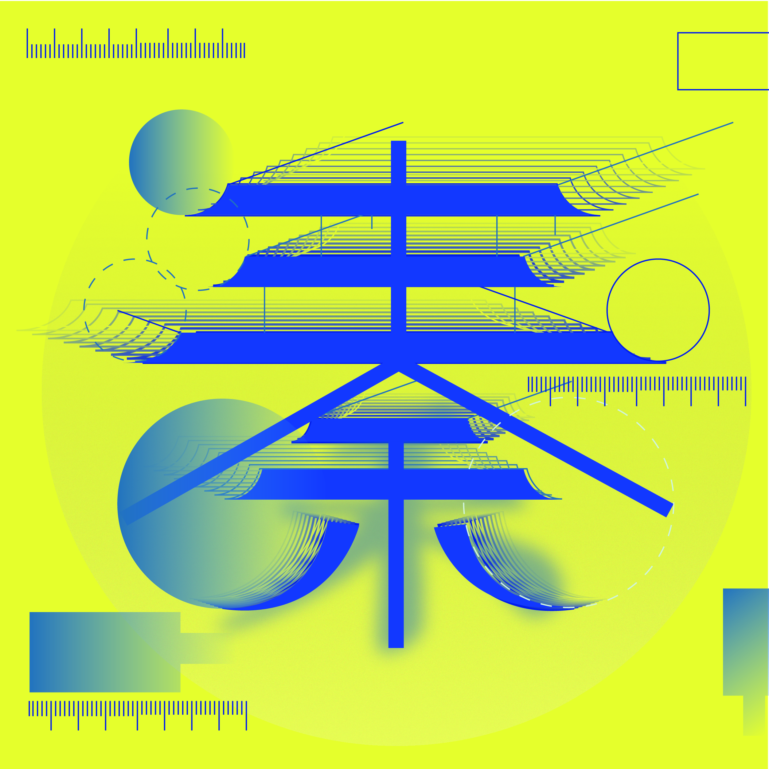 19P Chinese font design collection inspiration #.318