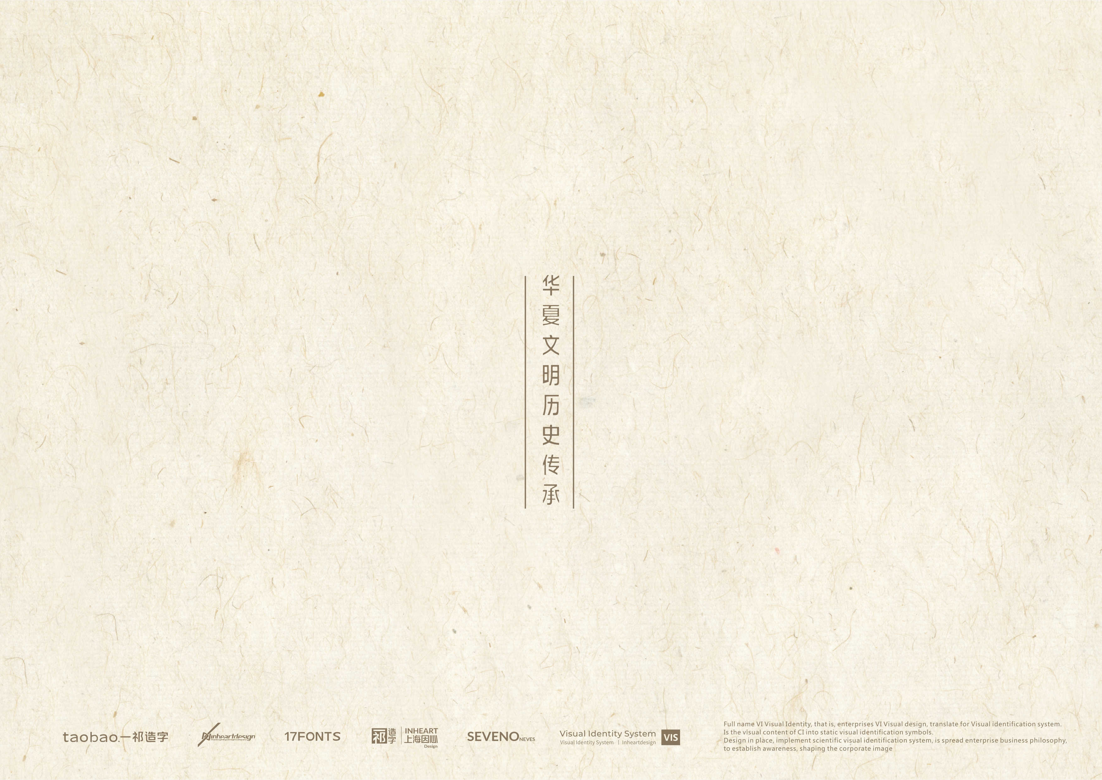 38P Chinese font design collection inspiration #.332