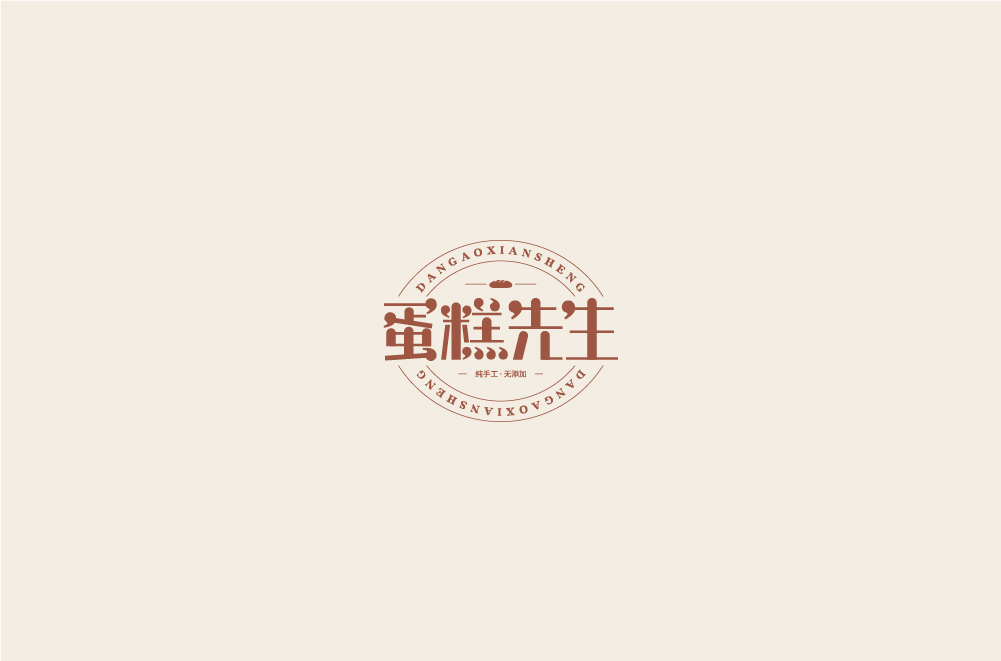 24P Chinese font design collection inspiration #.392