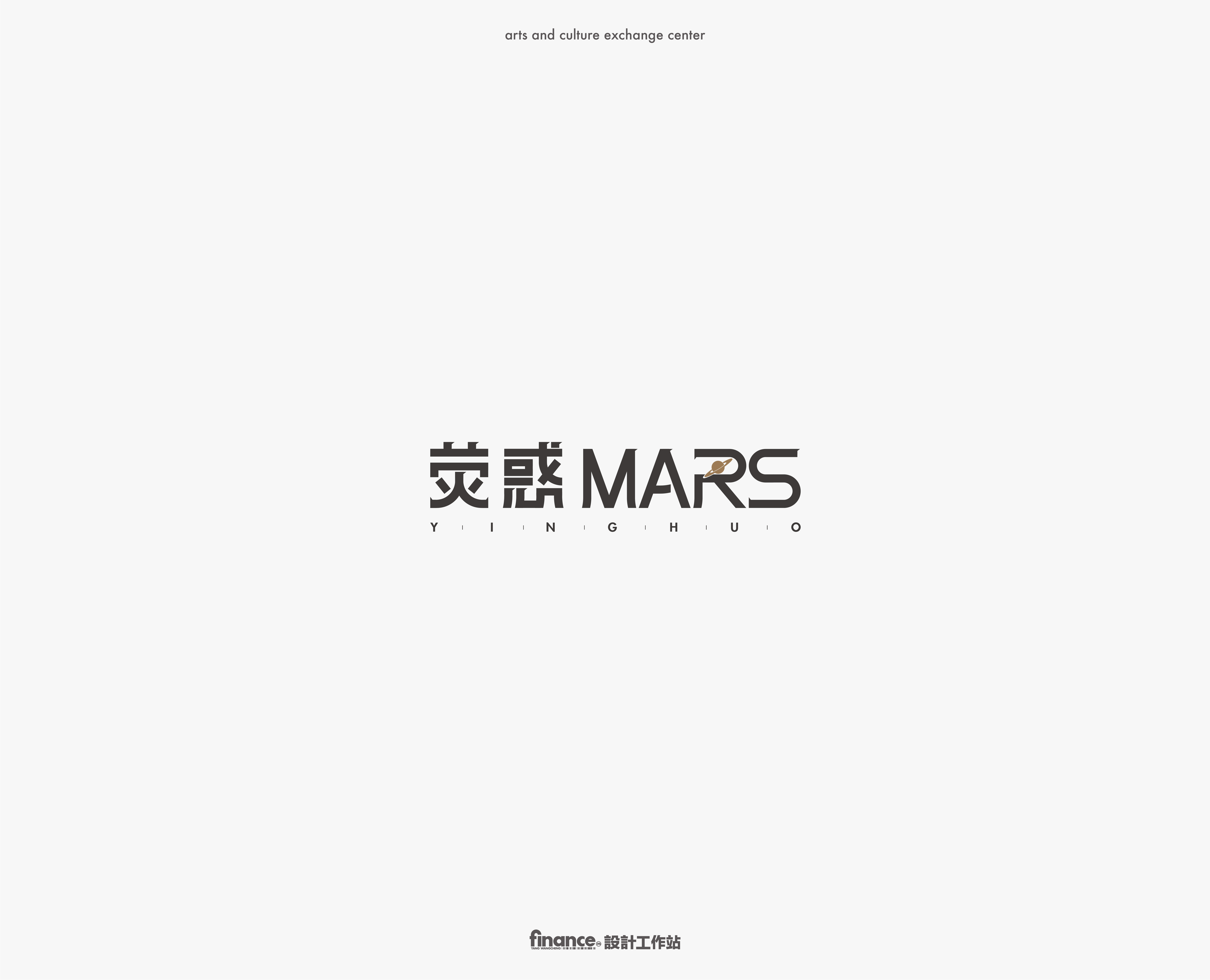 20P Chinese font design collection inspiration #.401