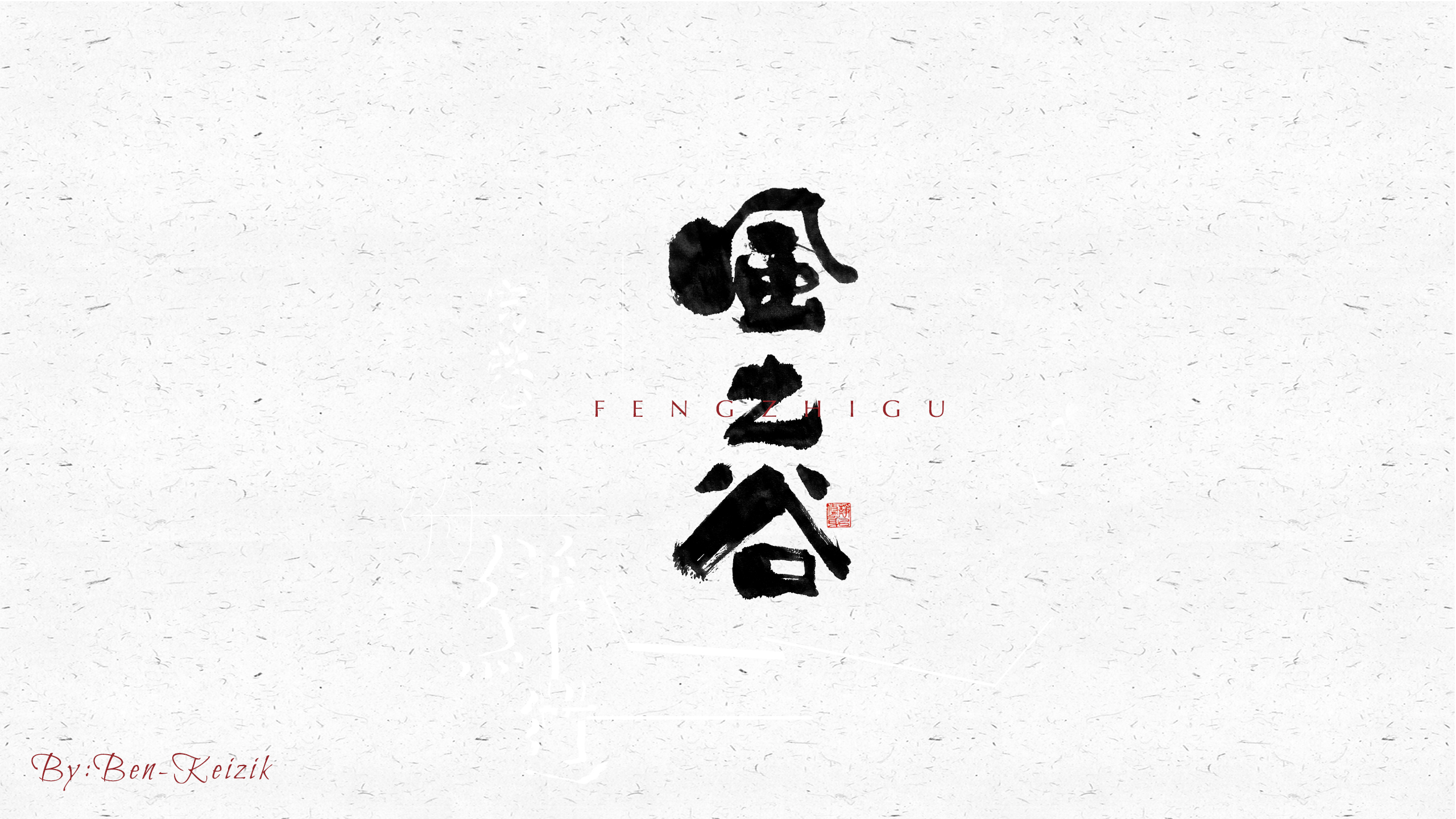 26P Chinese font design collection inspiration #.412