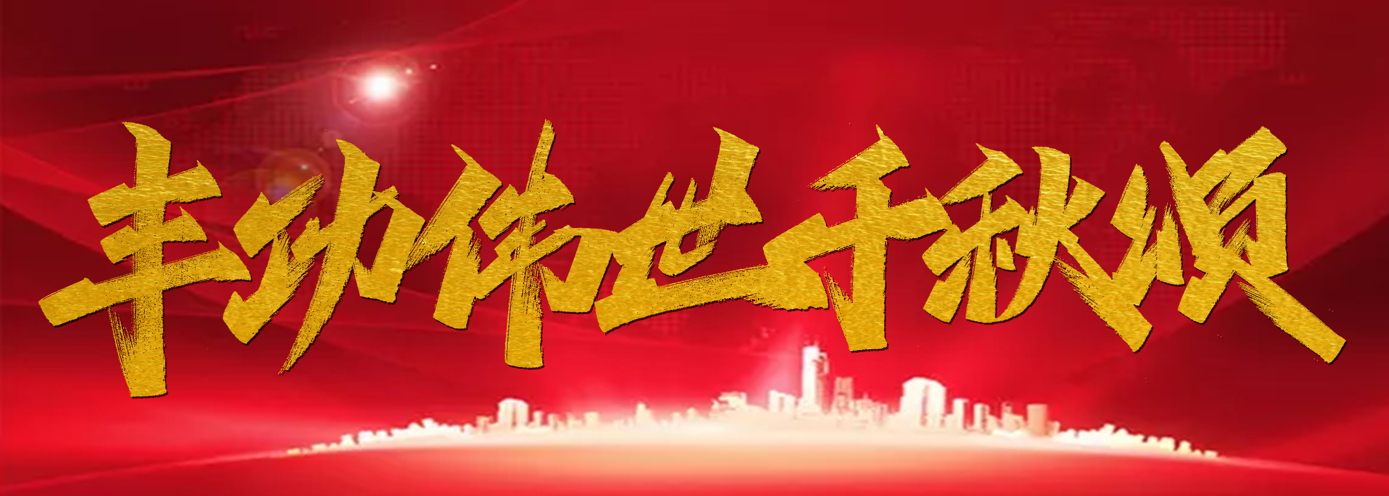 13P Chinese font design collection inspiration #.420