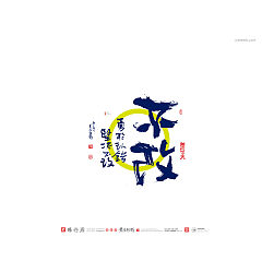 Permalink to 15P Chinese font design collection inspiration #.428