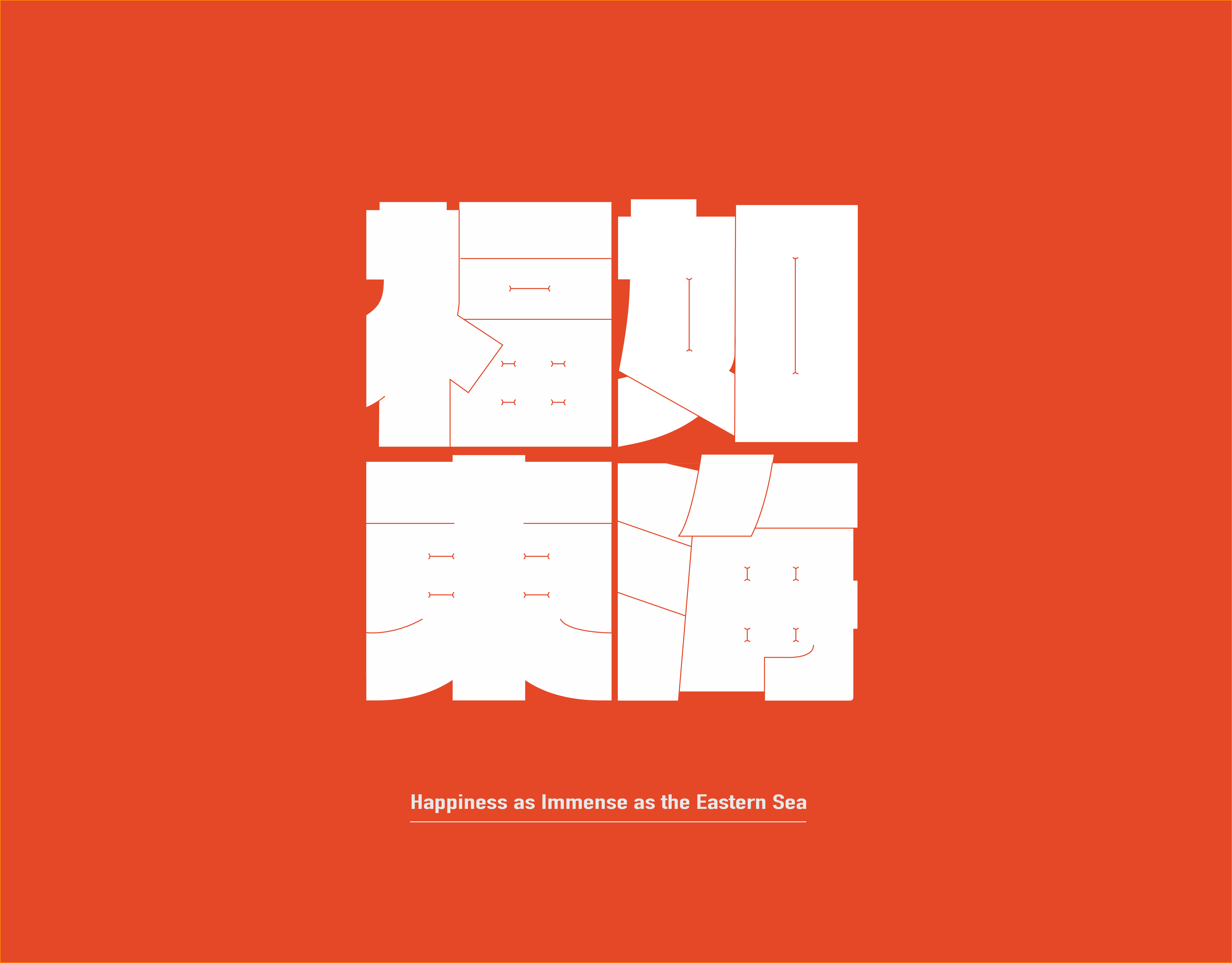 12P Chinese font design collection inspiration #.449