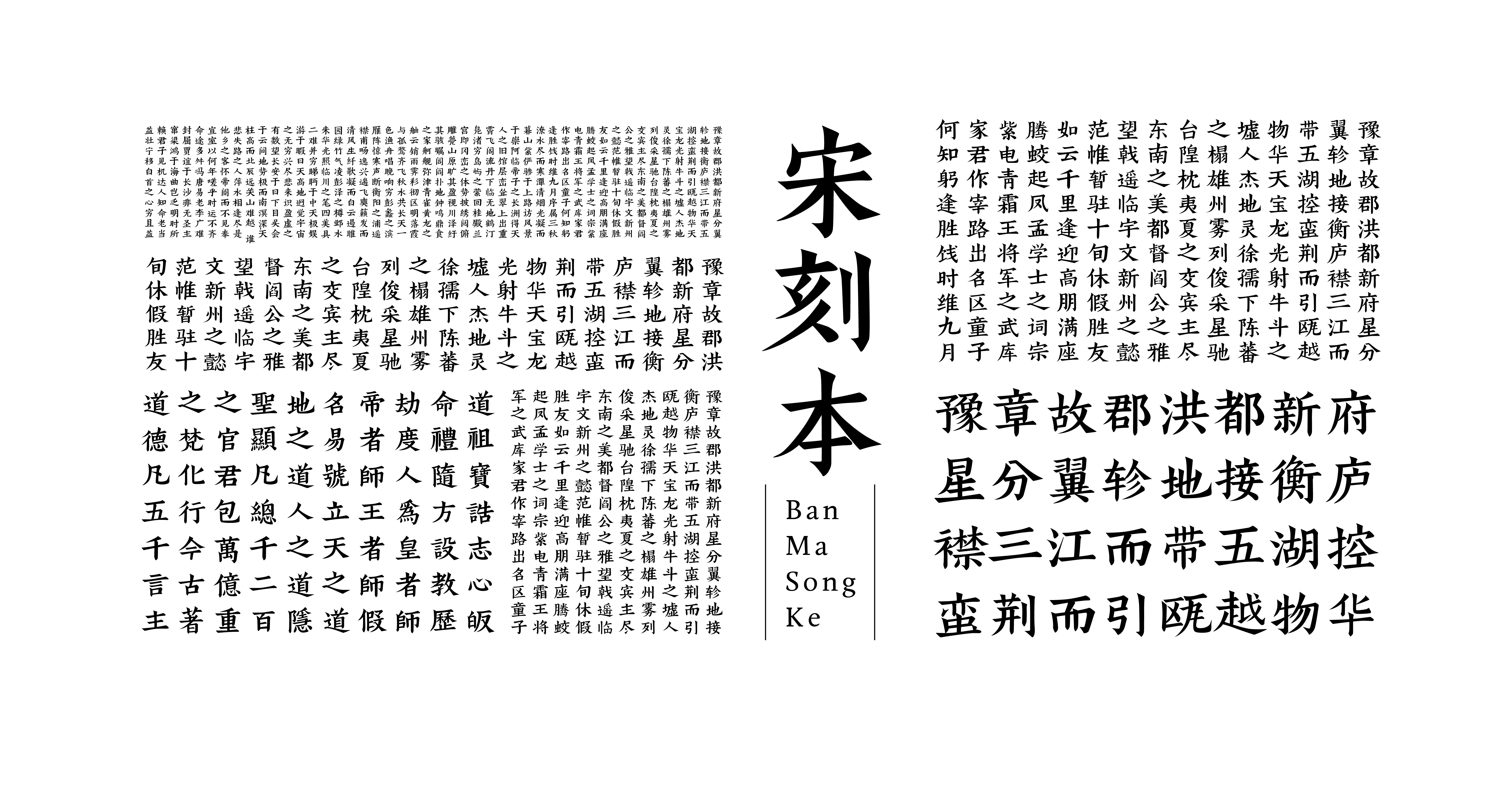 24P Chinese font design collection inspiration #.452