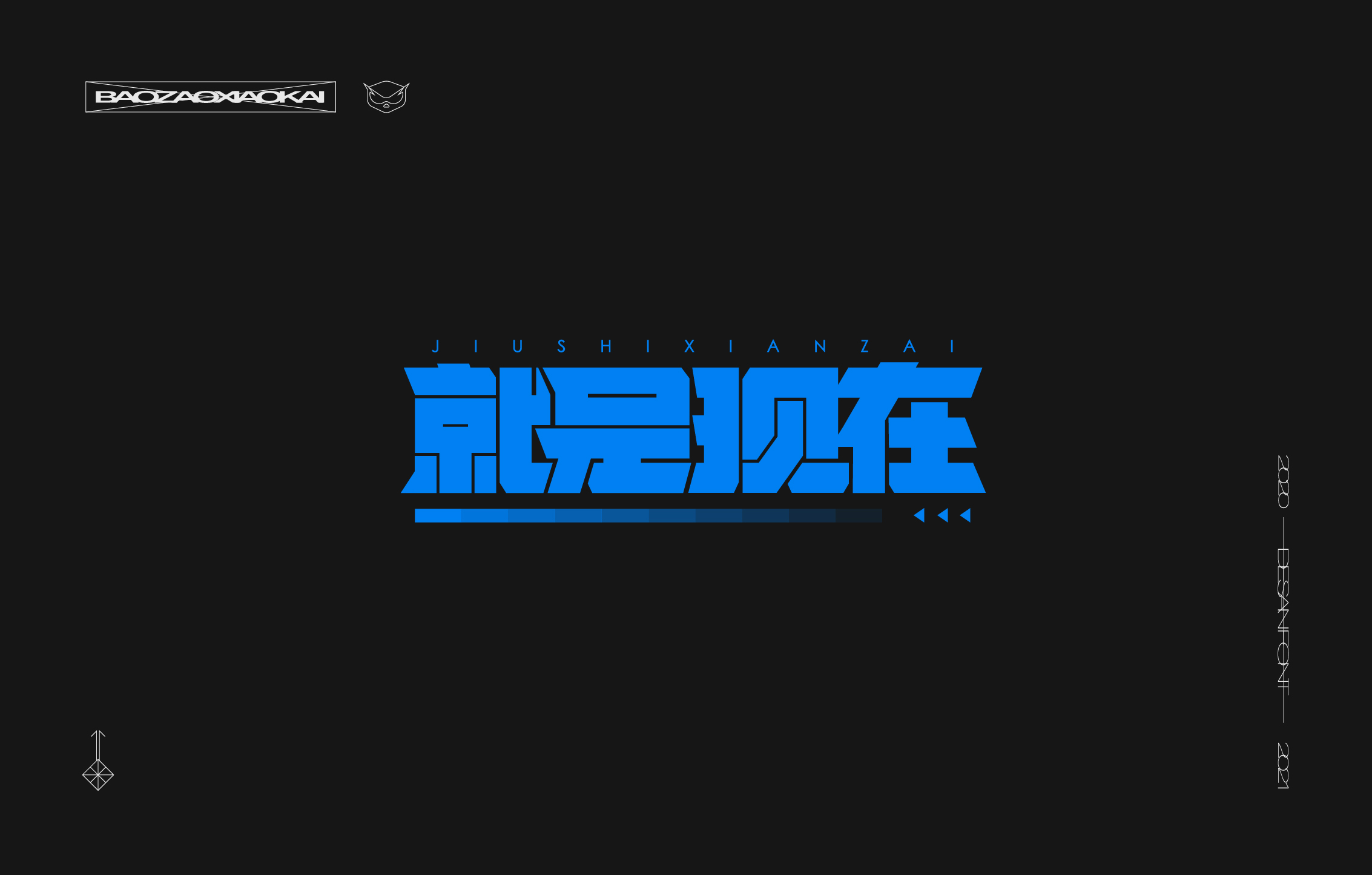 25P Chinese font design collection inspiration #.484