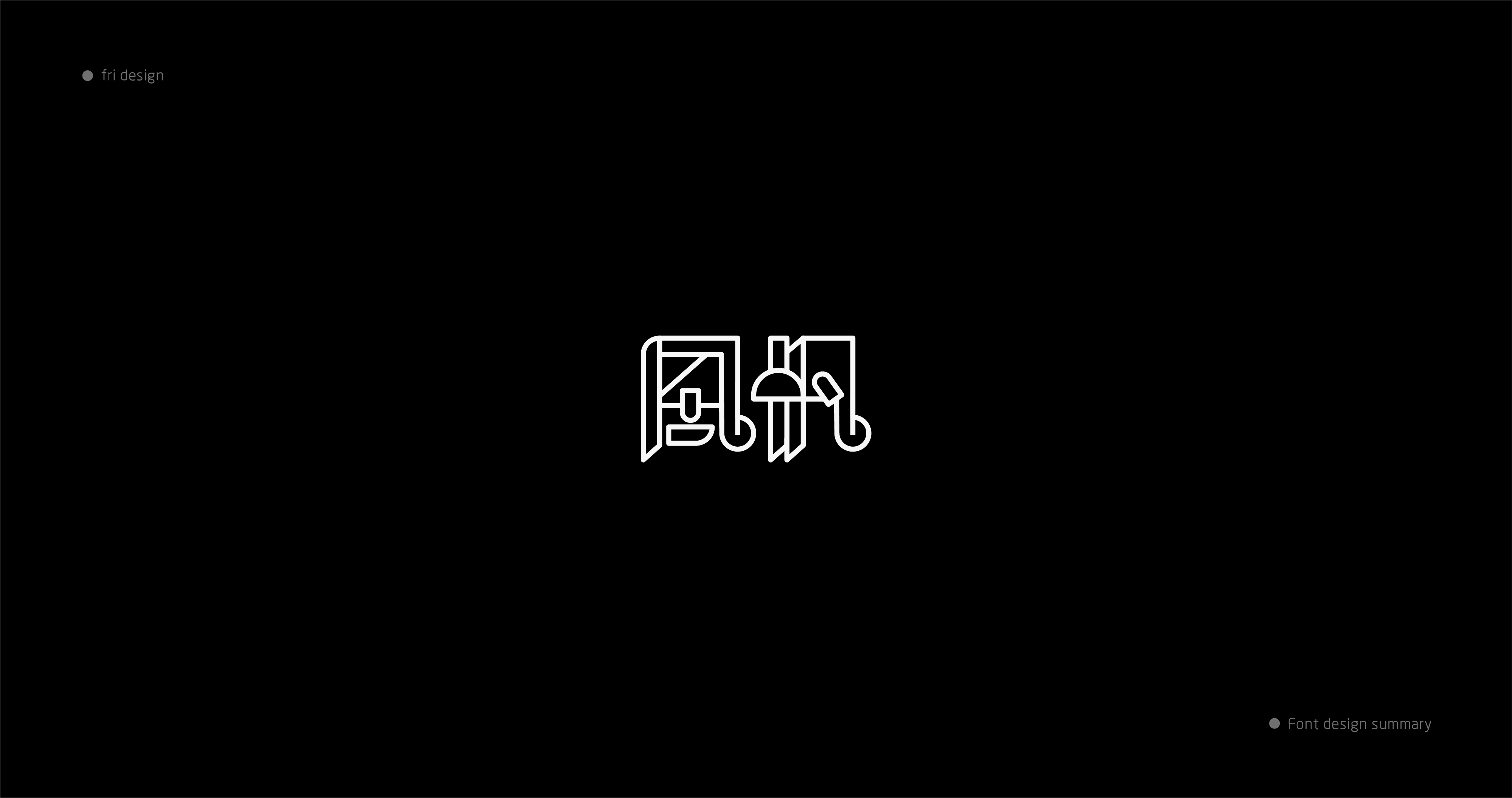 45P Chinese font design collection inspiration #.482