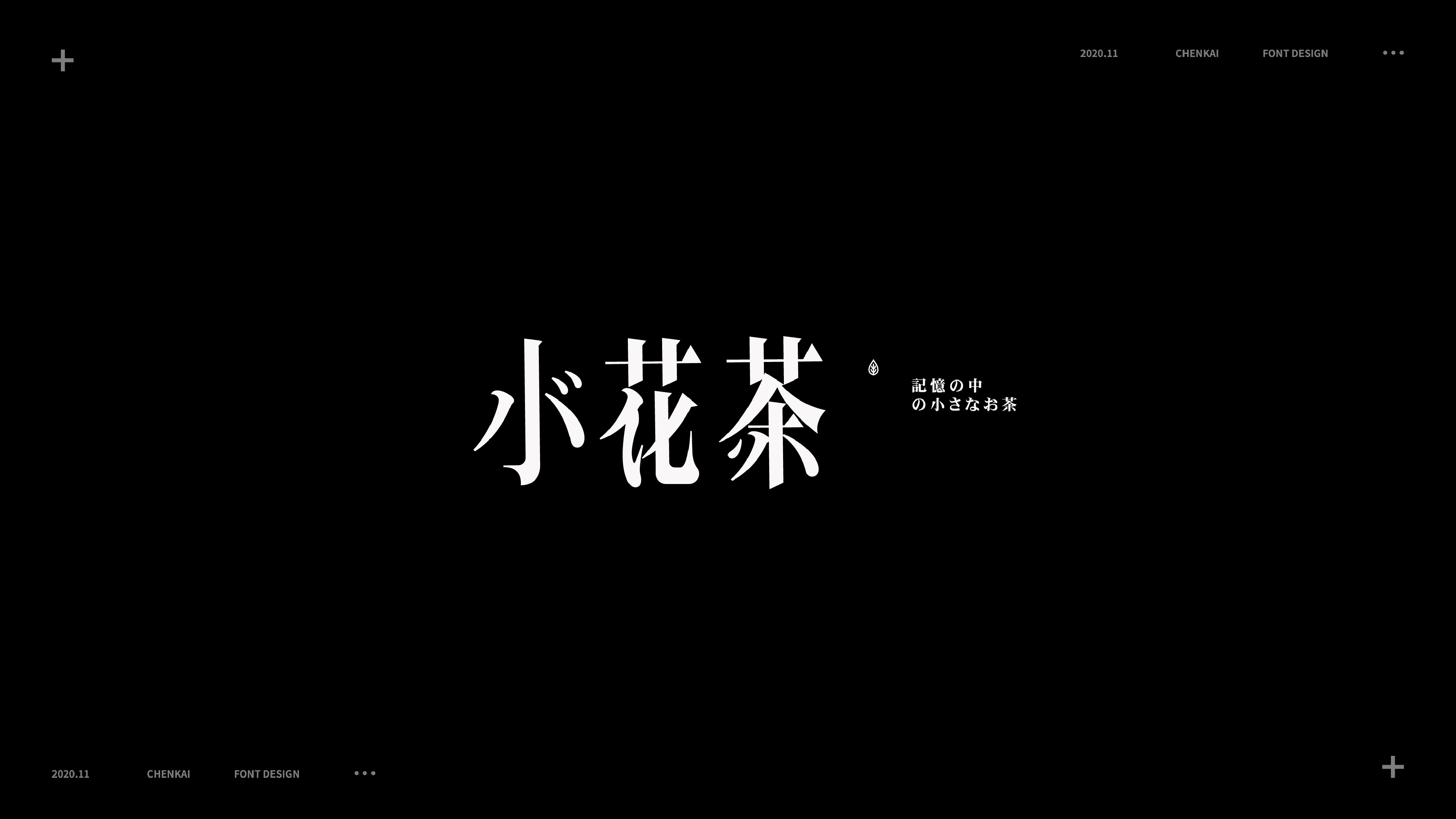 46P Chinese font design collection inspiration #.493