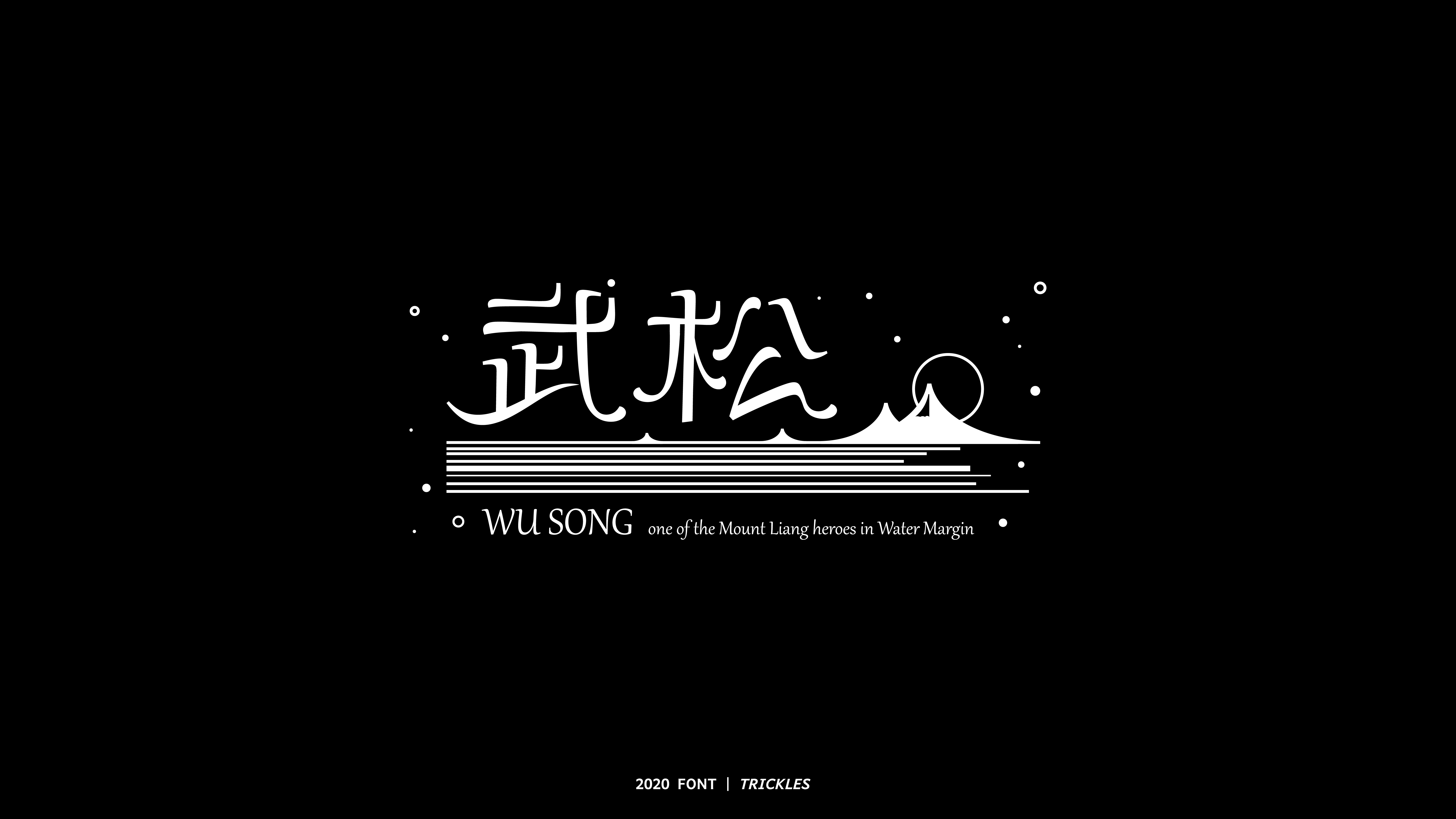 46P Chinese font design collection inspiration #.491