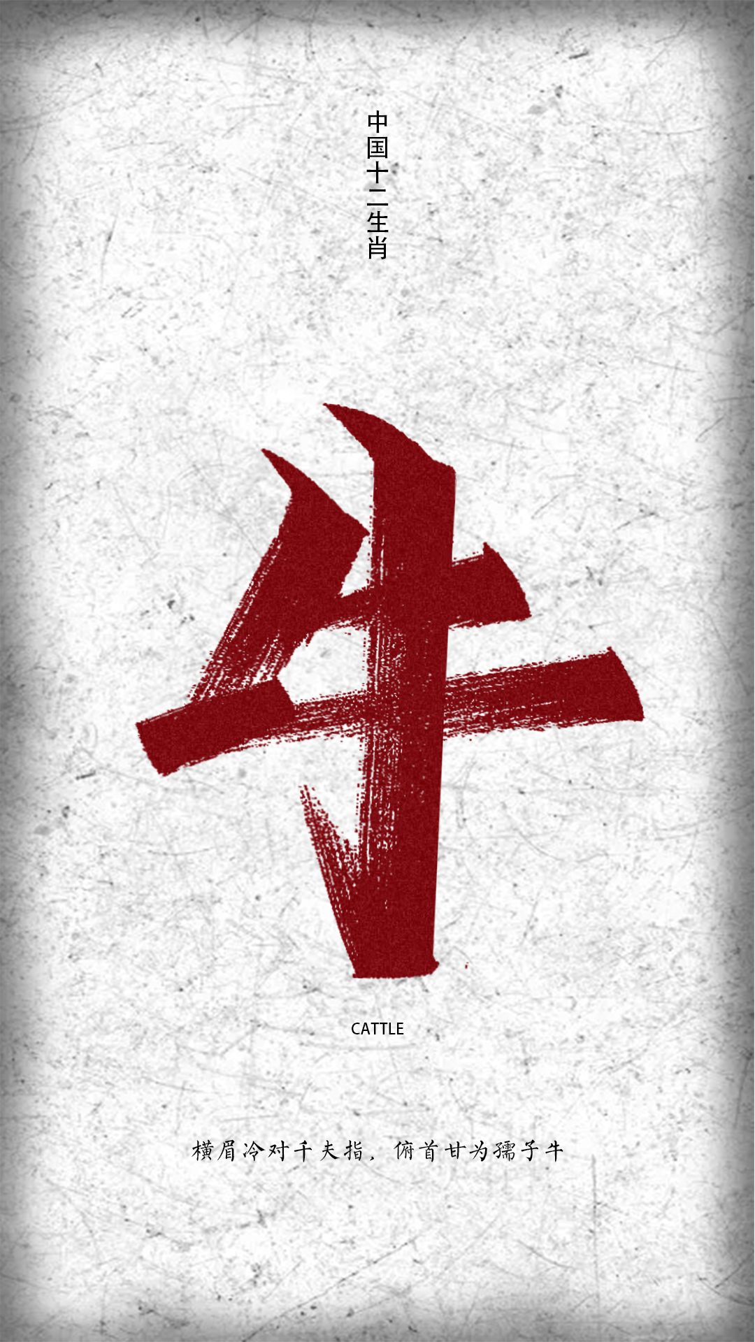 12P Chinese font design collection inspiration #.506
