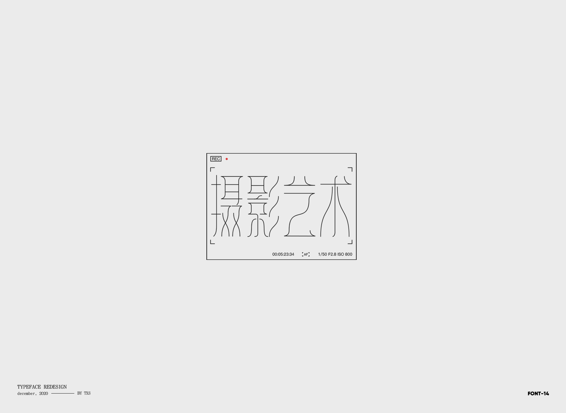 17P Chinese font design collection inspiration #.510