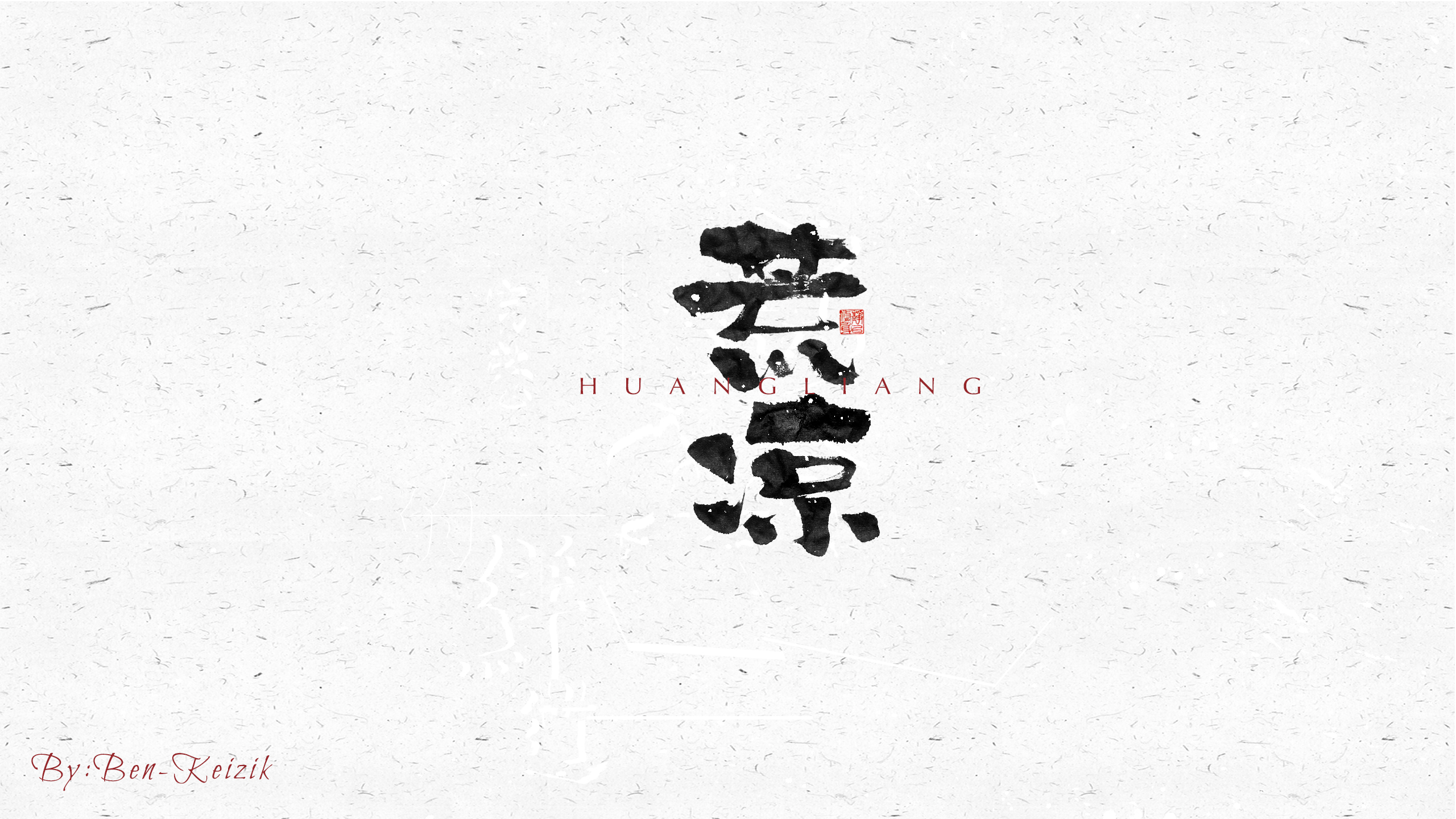 25P Chinese font design collection inspiration #.533