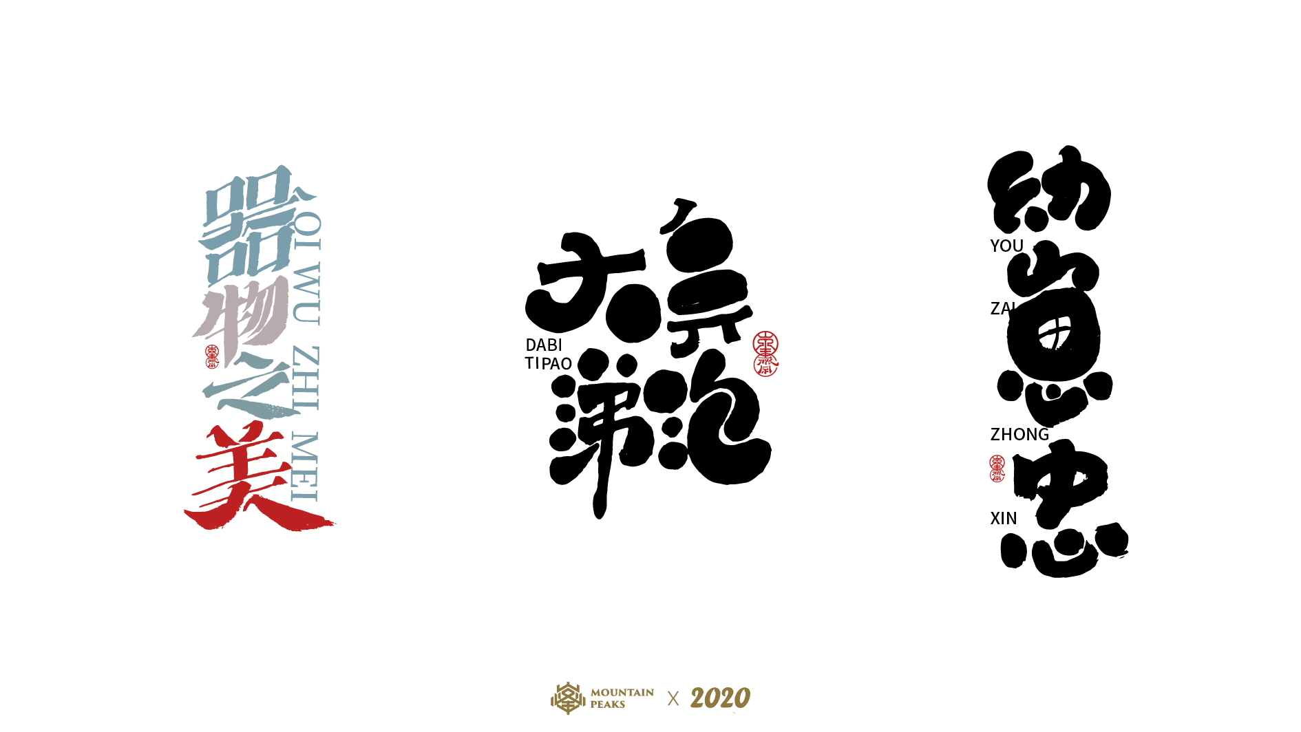 Selected 150+ fonts in 20-21