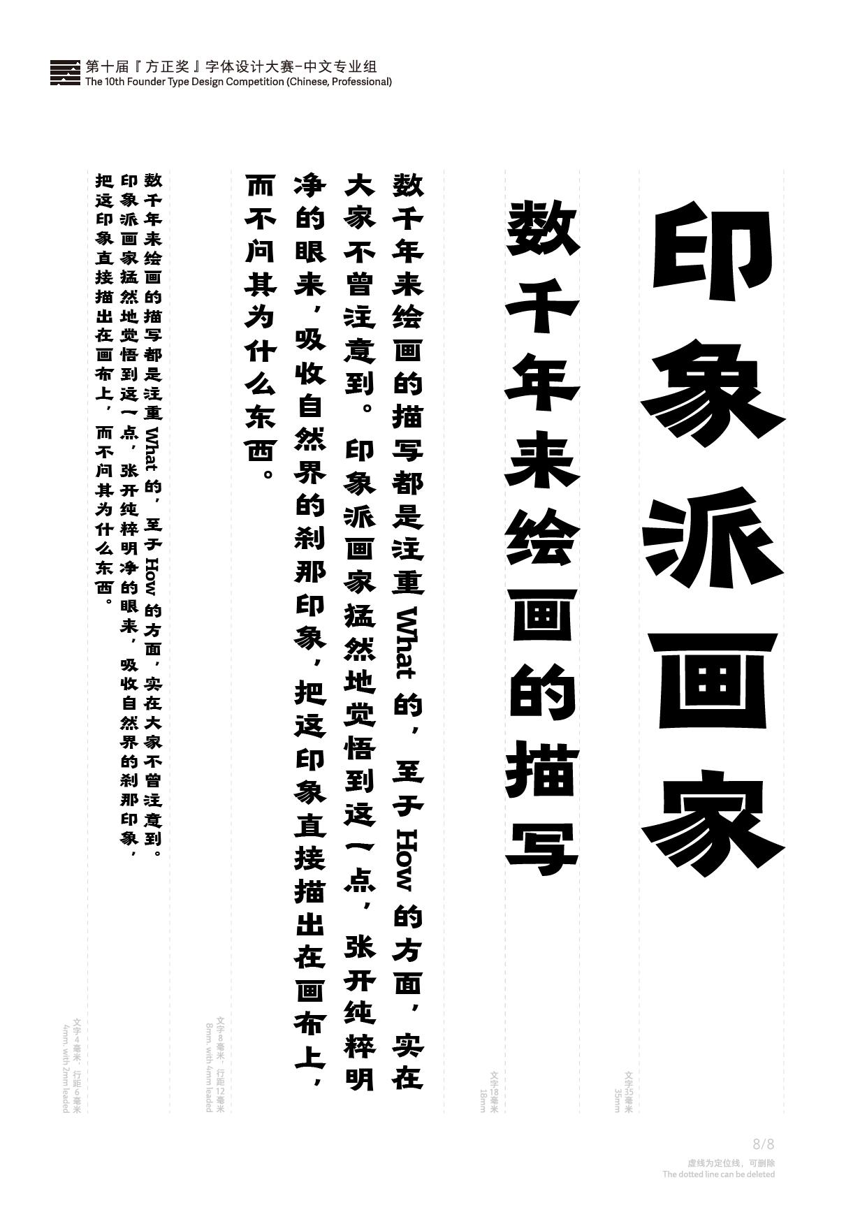 More than a dozen typesetting fonts