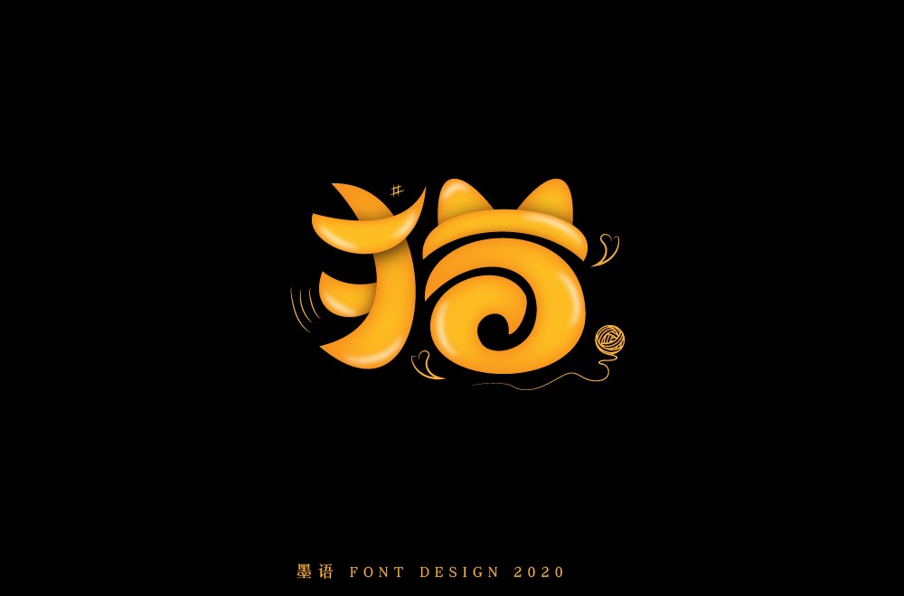Font design with different backgrounds and styles with