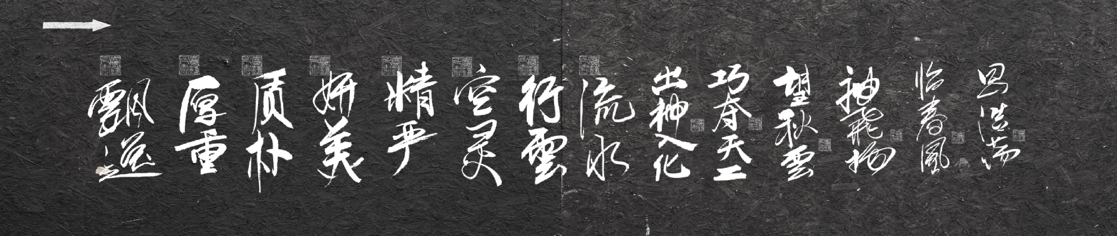 16P The latest collection of Chinese fonts #3