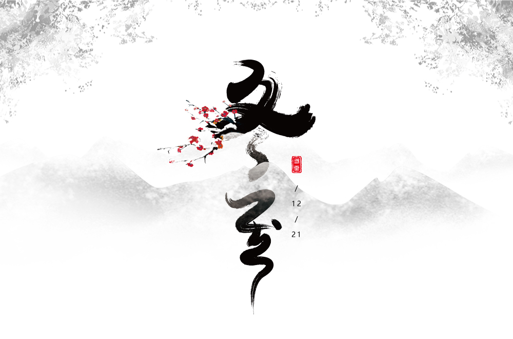 72P The latest collection of Chinese fonts #2