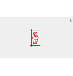 Permalink to 98P The latest collection of Chinese fonts #5